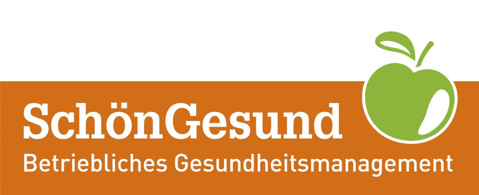 SchönGesund Logo groß 1536x625 1